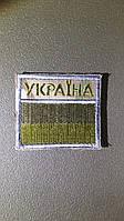 Флаг Украины в мультикаме