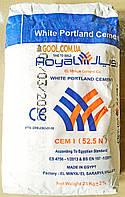 Белый портланд цемент Royal El Minya Cement 52,2 N Египет мешок 25 кг высший сорт марка 600