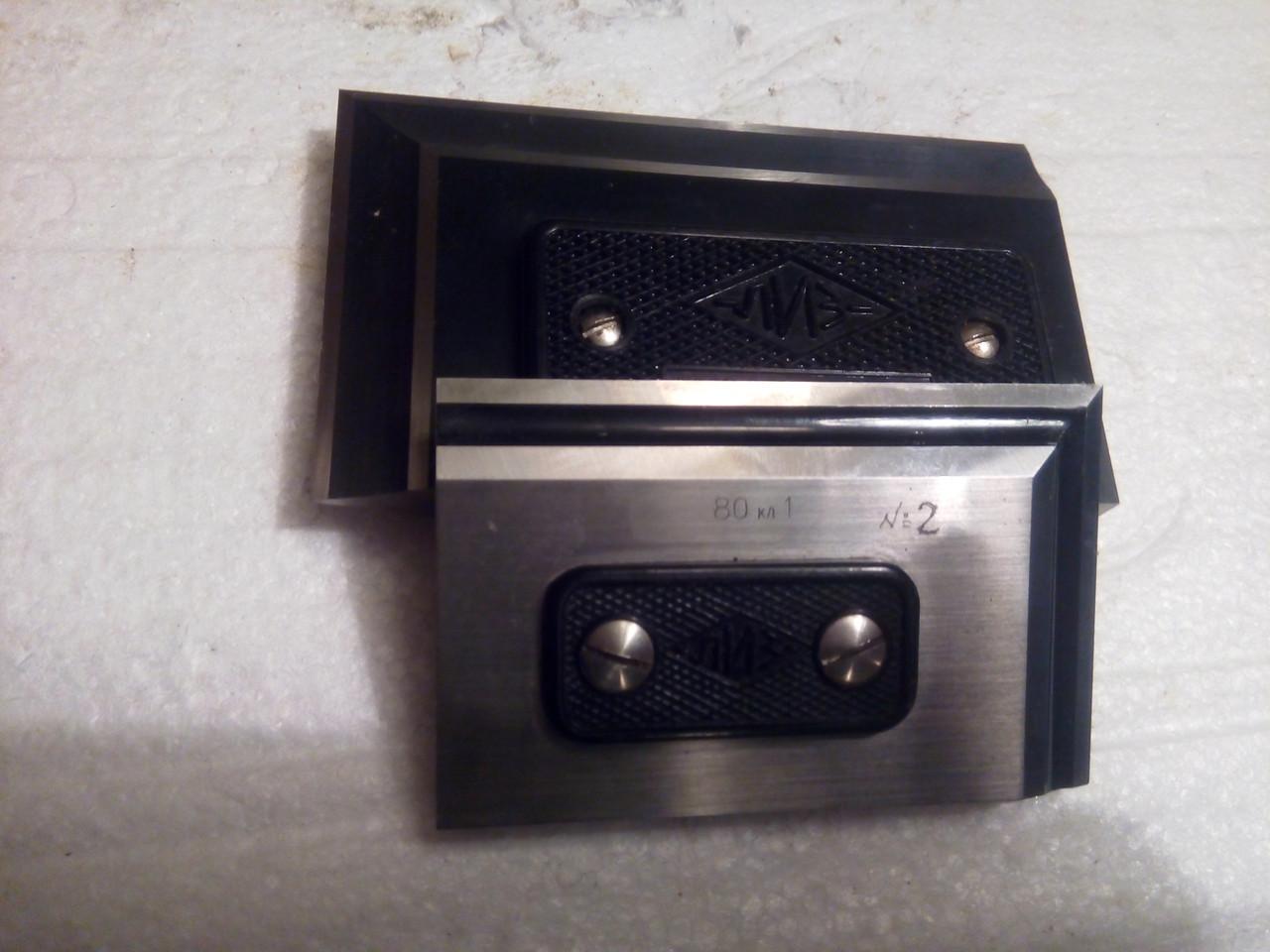 Угольники лекальные разметочные 80х50 кл1 ;100х60 кл1:тип УЛ(плитка)