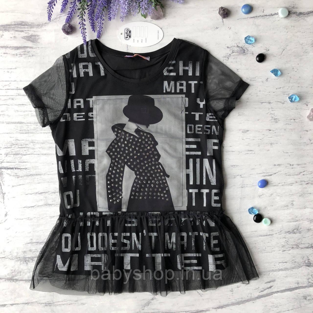 Чорна футболка на дівчинку 48 .Розміри 128 см, 140 см, 152 см, 164 см, 176 см