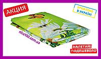 Одеяло 175х210  двуспальное, летнее «Чарівний сон», полиэстр, синтепон, легкое, практичное