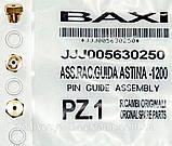 Втулка латунь 10 мм + кольцо алюм. кл. 3 ход (ф.у, EU) Baxi Eco/Luna, Energy/Star, арт. 5630250,  к.з. 0191/4, фото 3