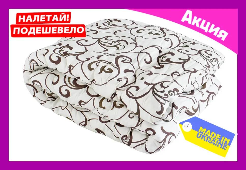 Одеяло 195х215 Двуспальное Евро Уют Шерстяное Зимнее Хлопковое Стеганое Натуральное Теплое Экологическое