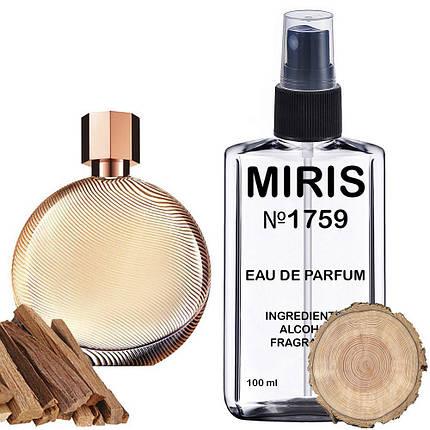 Духи MIRIS №1759 (аромат похож на Estee Lauder Sensuous) Женские 100 ml, фото 2