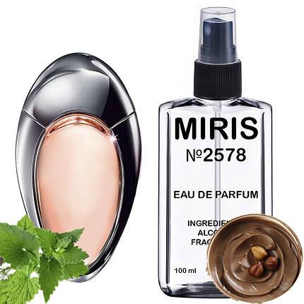 Духи MIRIS №2578 (аромат похож на Thierry Mugler Angel Muse) Женские 100 ml, фото 2