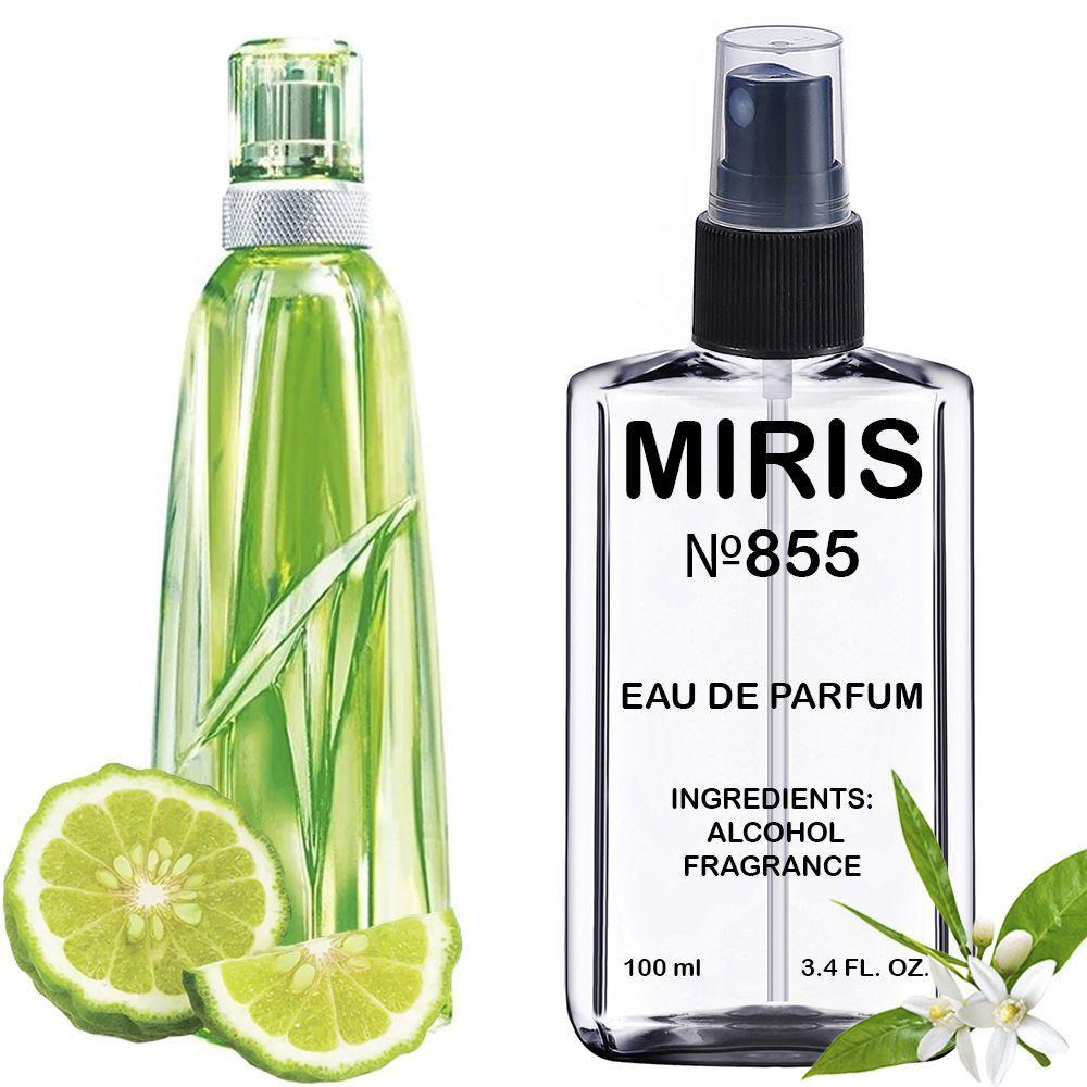 Духи MIRIS №855 (аромат похож на Thierry Mugler Cologne) Унисекс 100 ml