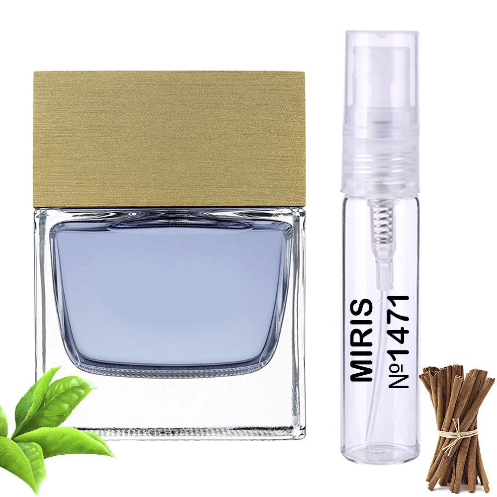 Пробник Духов MIRIS №1471 (аромат похож на Gucci Pour Homme II) Мужской 3 ml