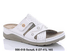 Шлепанцы Salli 986-018белый