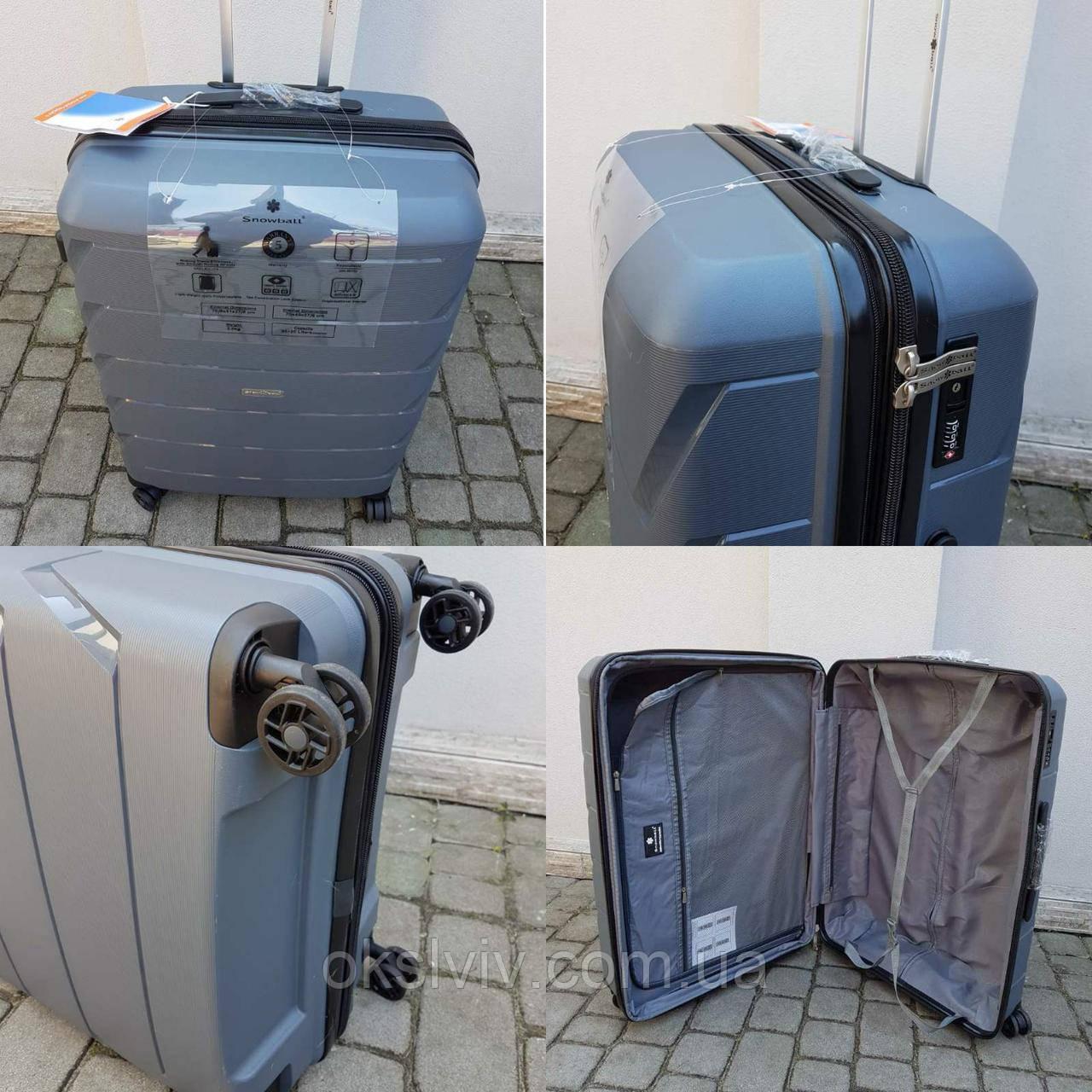 SNOWBALL 92803 Франція 100% polypropylene валізи чемоданы сумки на кол