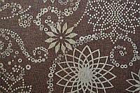 Мебельная ткань Acril 38% Паджеро 37/4, фото 1