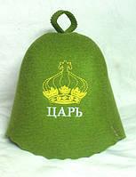 "Шапка для бани с вышивкой ""Цар"" ШБ33"