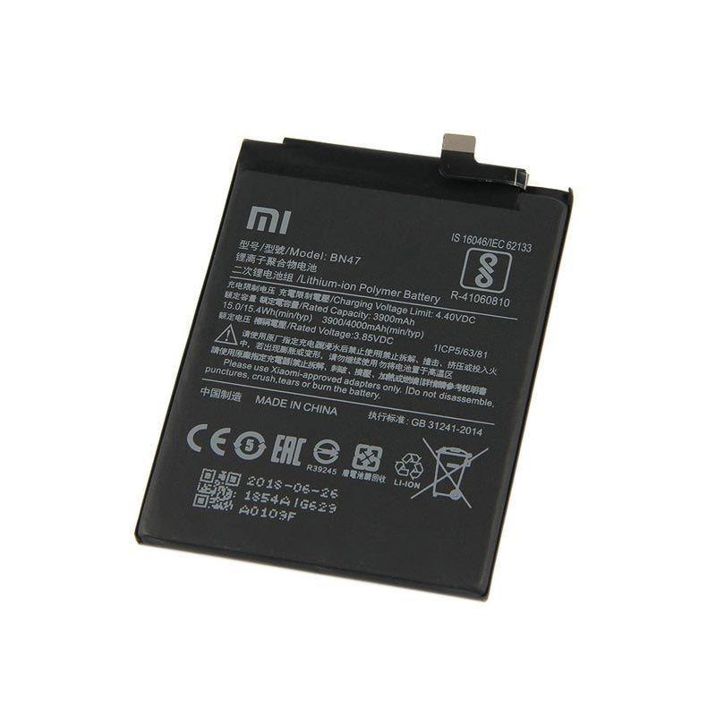 Акумуляторна батарея BN47 для мобільного телефону Xiaomi MI A2 Lite, Redmi 6 Pro