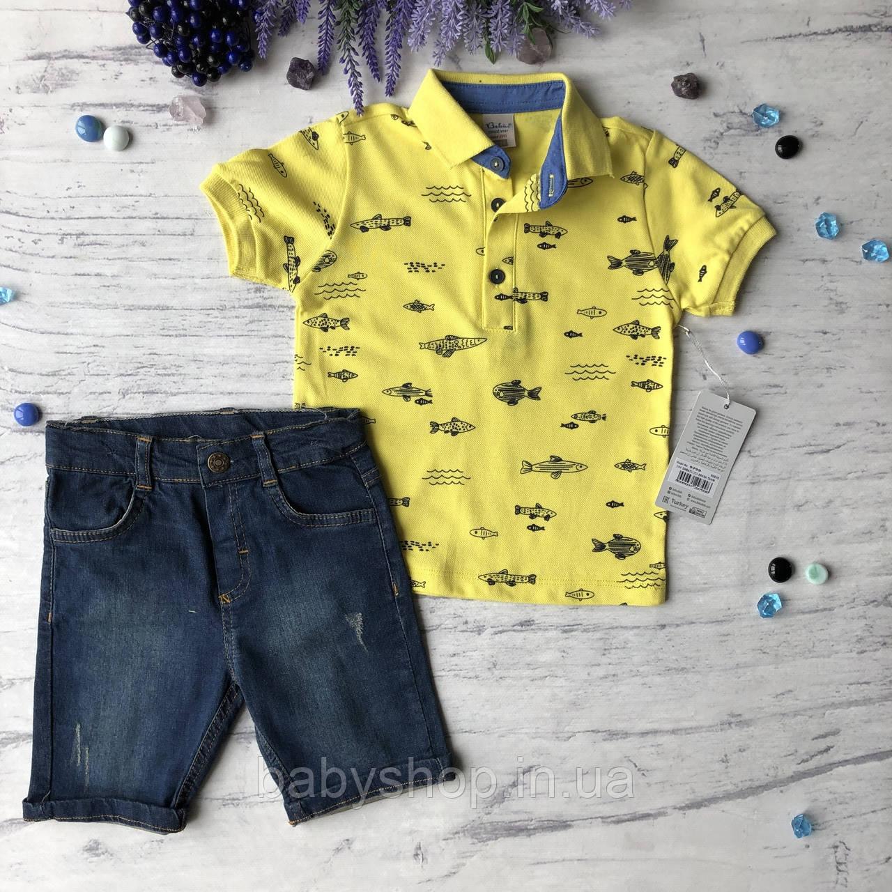 Летний джинсовый  костюм на мальчика 157. Размер 2 года, 3 года,  4 года, 5 лет