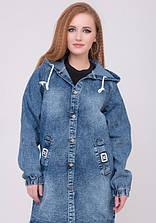 Женская джинсовая куртка большого размера с 52 по 62(мд-ст)