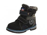 Зимние ботинки мальчикам, р.27, фото 1