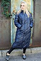 Зимнее женское пальто Валерия