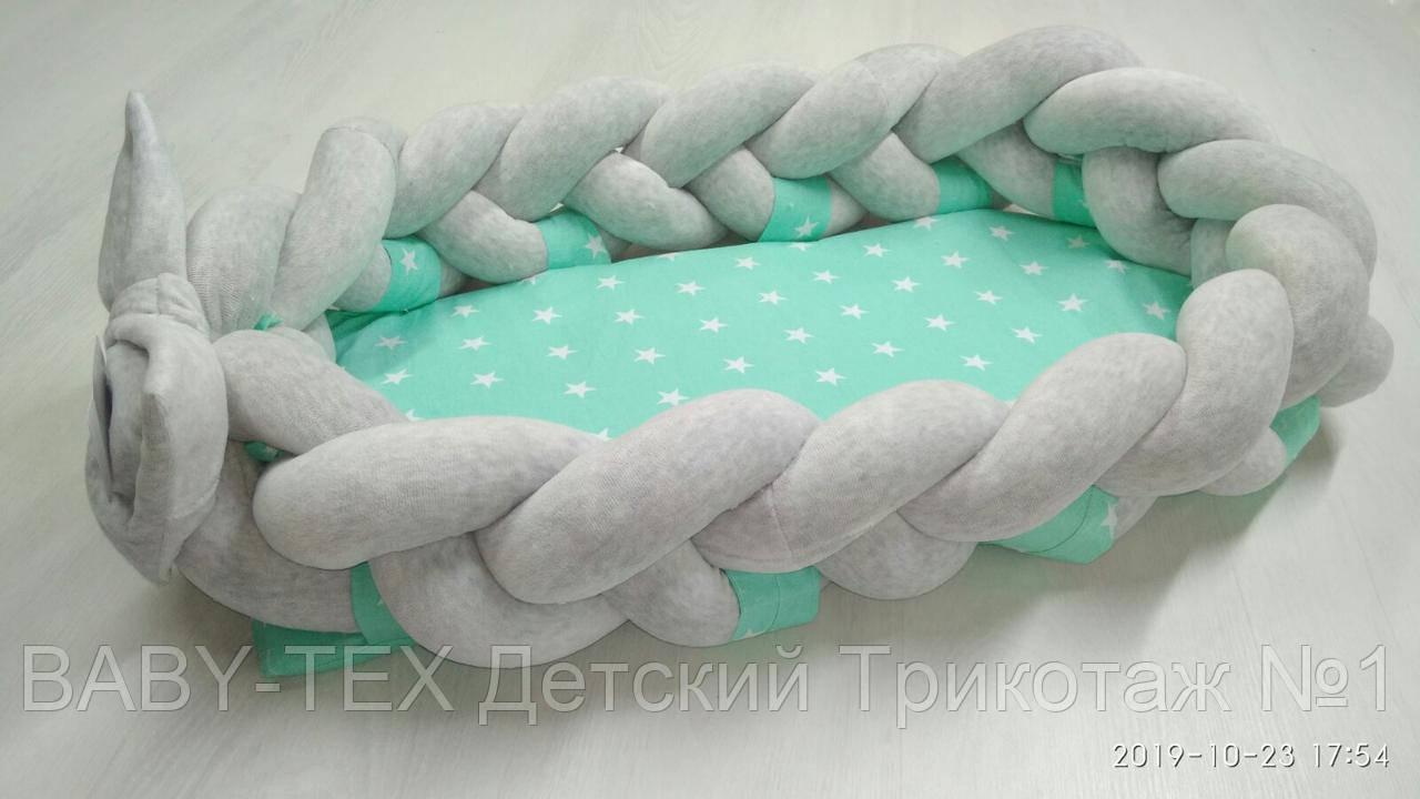 Кокон – гніздечко коса-позиціонер для немовлят Тм Миля