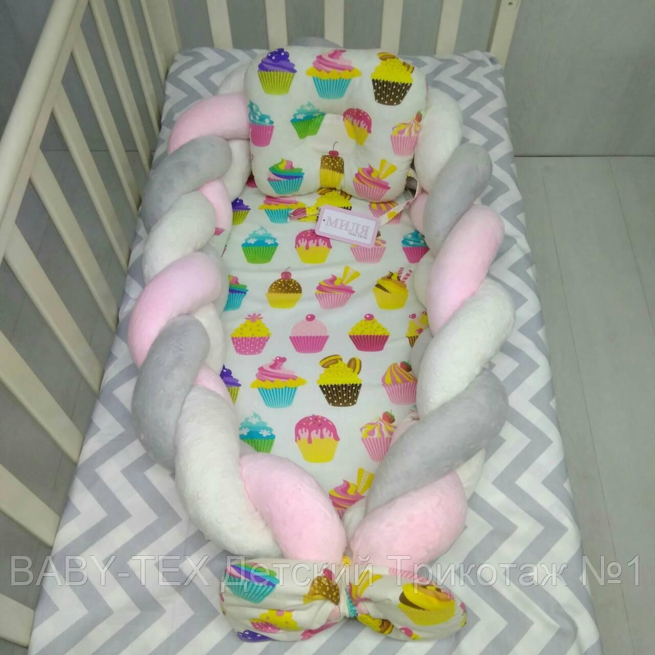 Кокон – гніздечко коса-позиціонер для новонароджених Тістечка,кекси Тм Миля