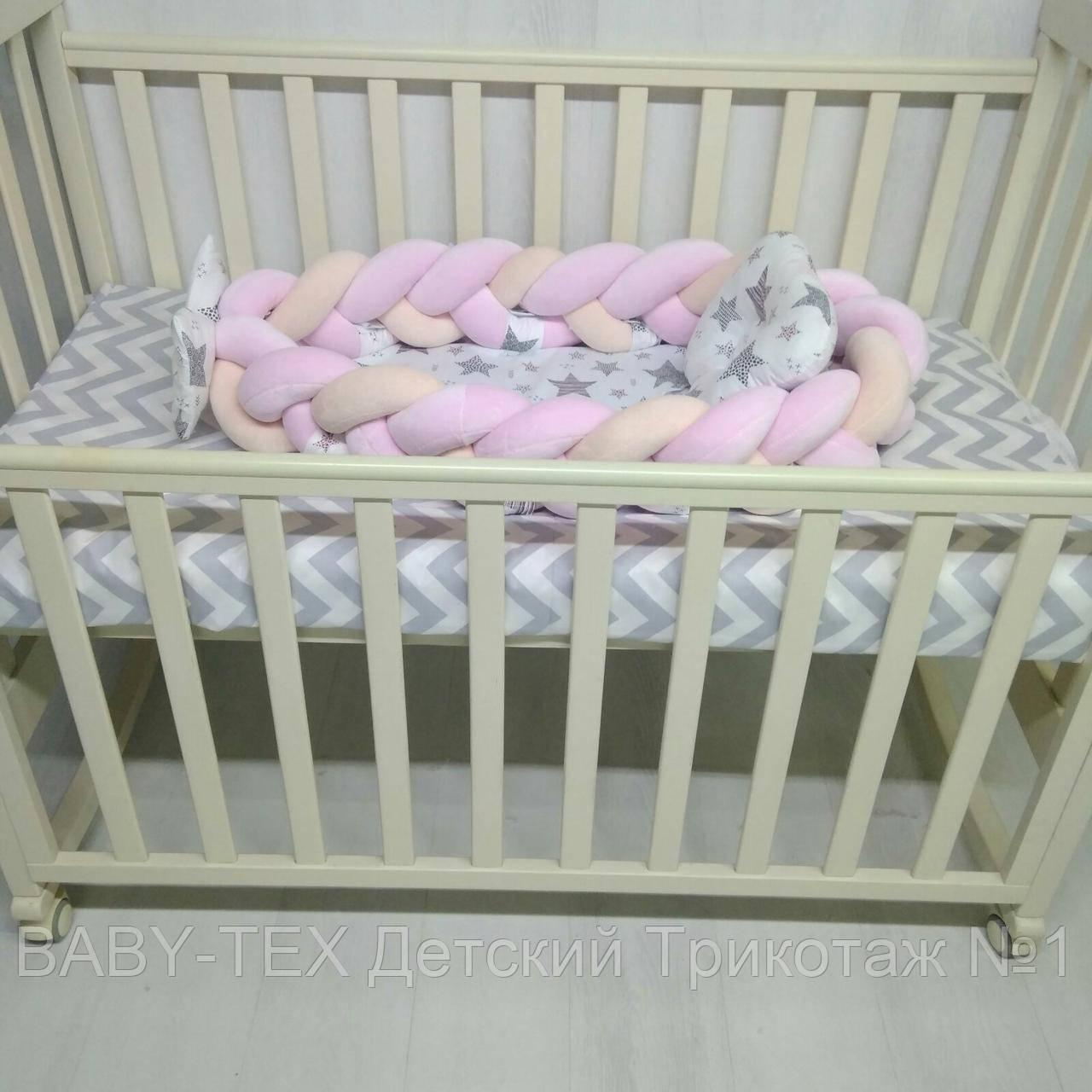 Кокон – гніздечко, коса-позиціонер для новонароджених дівчаток і хлопчиків Тм Миля