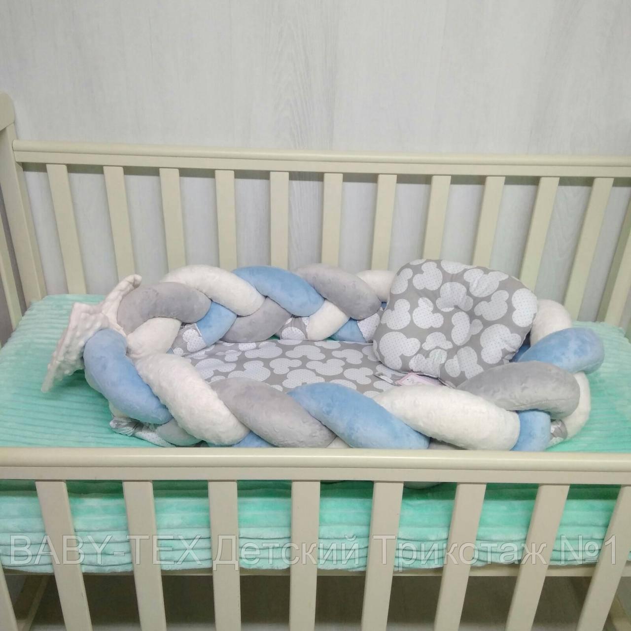 Кокон – гніздечко, коса-позиціонер для новонароджених дівчаток і хлопчиків Тм Миля Горошок