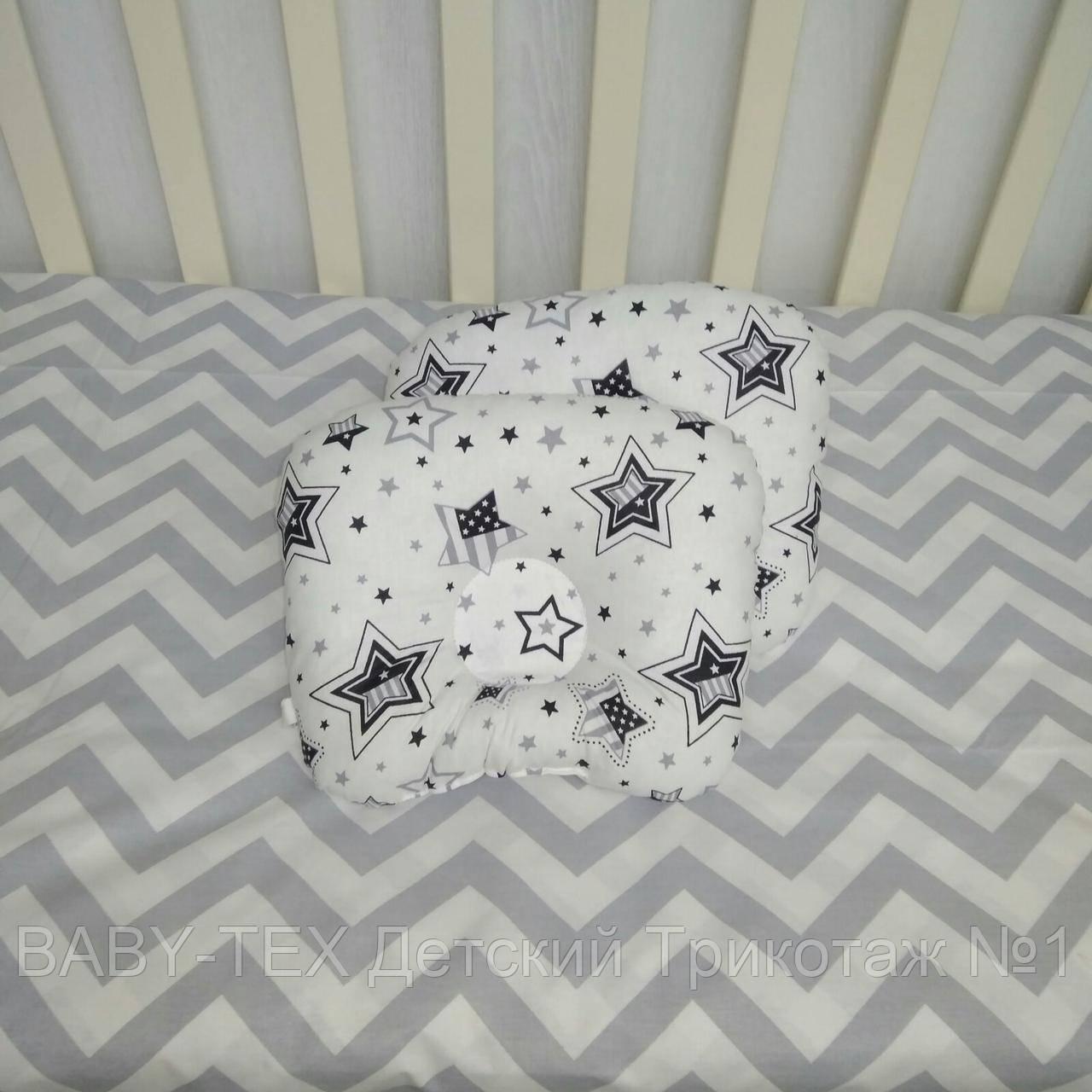Ортопедическая подушка для младенцев антиалергенная Светло розовая в горошек 22 х 26 см (186)