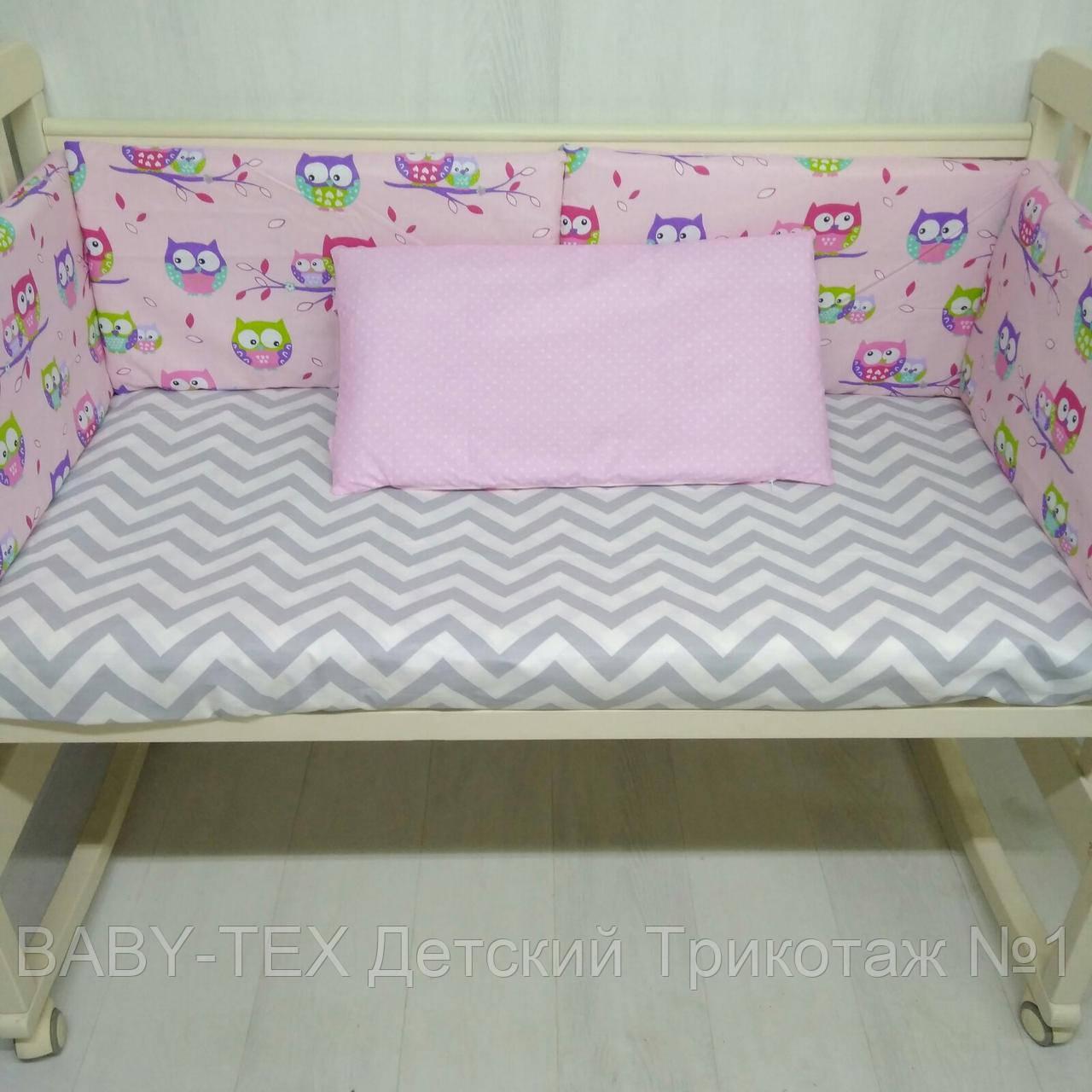 Бортики в дитячу ліжечко Т. М. Миля Рожеві совушки 60см х 35 см в комплекті 6 шт. (507)