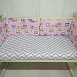 Бортики в дитячу ліжечко Т. М. Миля Рожеві совушки 60см х 35 см в комплекті 6 шт. (507), фото 2