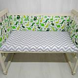 Бортики в детскую кроватку Т.М.Миля Зеленые дракончики 60см х 35 см в комплекте 6 шт. (506), фото 2