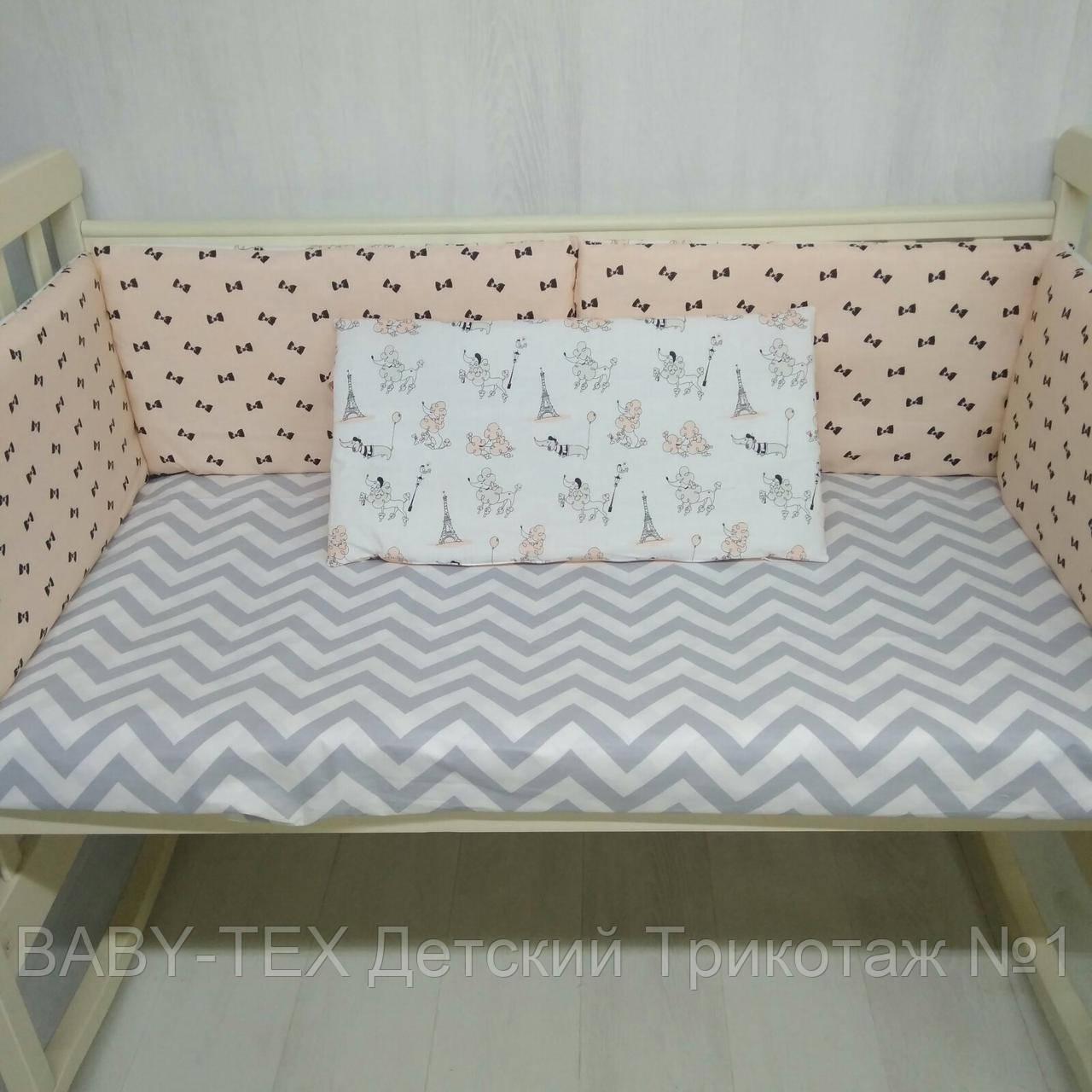 Бортики і набори в ліжечко Т. М. Миля Пуделя в Парижі 60см х 35 см в комплекті 6 шт. (504)