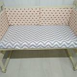 Бортики і набори в ліжечко Т. М. Миля Пуделя в Парижі 60см х 35 см в комплекті 6 шт. (504), фото 2
