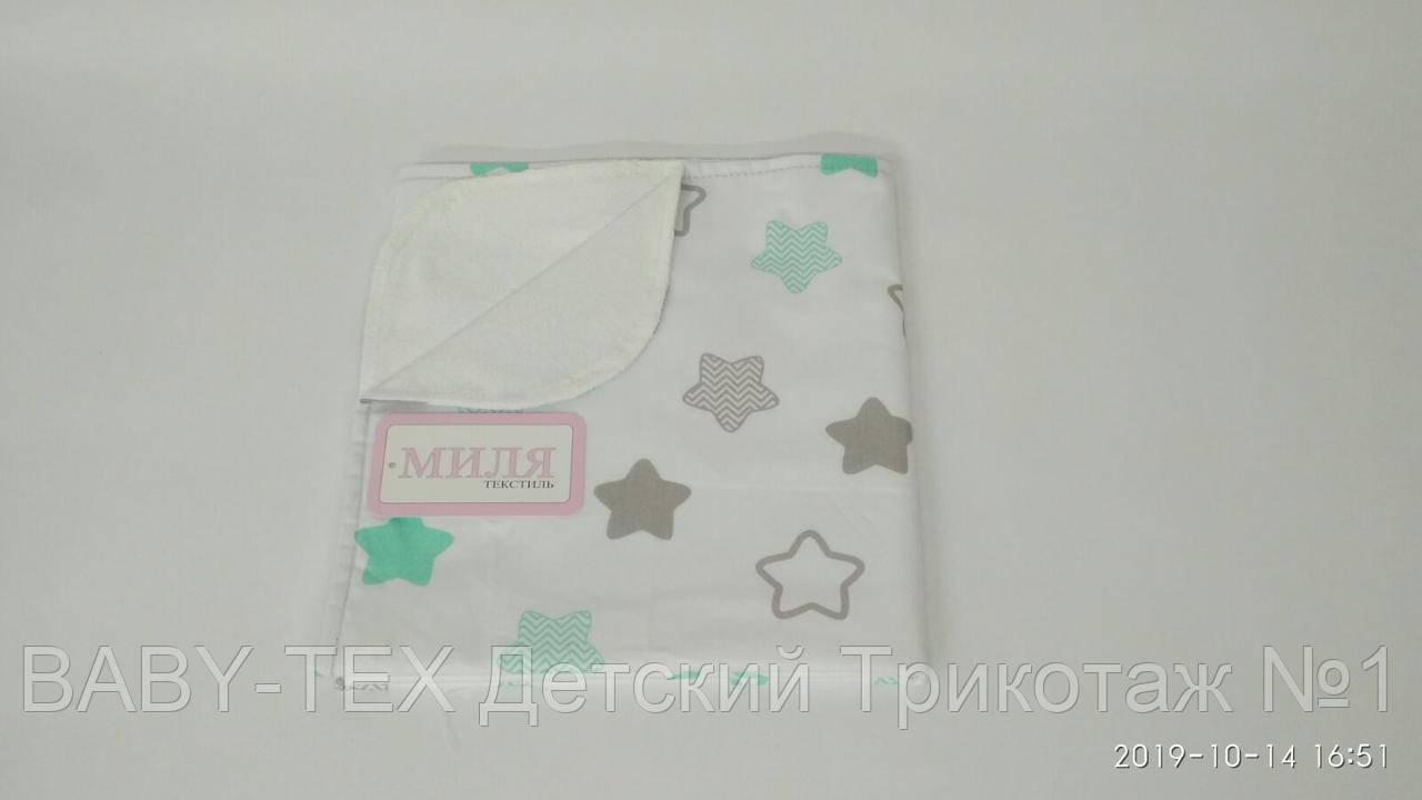 Пеленка непромокаемая Звезды пряники мятные  70 х 80 см Тм Миля(0544)