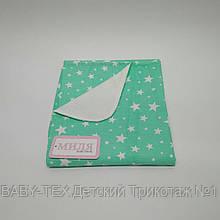 Пеленка непромокаемая Звездочки на мятном  70 х 80 см Тм Миля(0550)