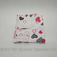 Пеленка непромокаемая Сердечки 70 х 80 см Тм Миля(0553)