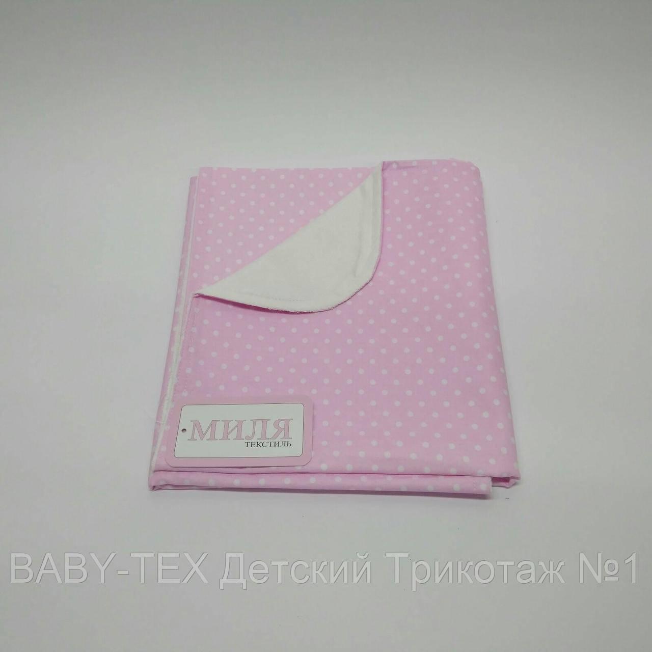 Пелюшка непромокаємий Горошок на рожевому 70 х 80 см Тм Миля(0564)