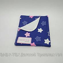 Пеленка непромокаемая Звездочкина синем 70 х 80 см Тм Миля(0565)