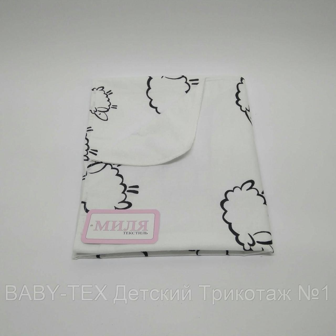 Пелюшка непромокаємий Баранці на білому 70 х 80 см Тм Миля(0566)