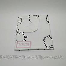 Пеленка непромокаемая Барашки на белом 70 х 80 см Тм Миля(0566)