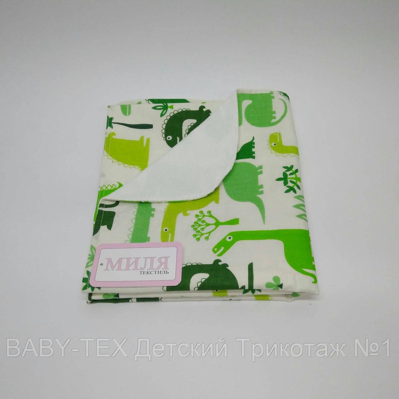 Пелюшка непромокаємий Зелені,м'ятні дракончики 70 х 80 см Тм Миля(0568)