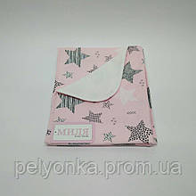 Пеленка непромокаемая Звездочки на розовом 70 х 80 см Тм Миля(0570)