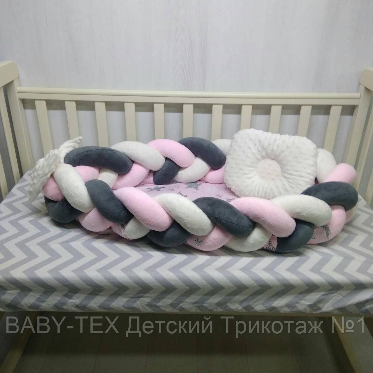 Кокон – гнездышко, коса-позиционер для новорожденных девочек и мальчиков Тм Миля  (ДРОПШИППИНГ)