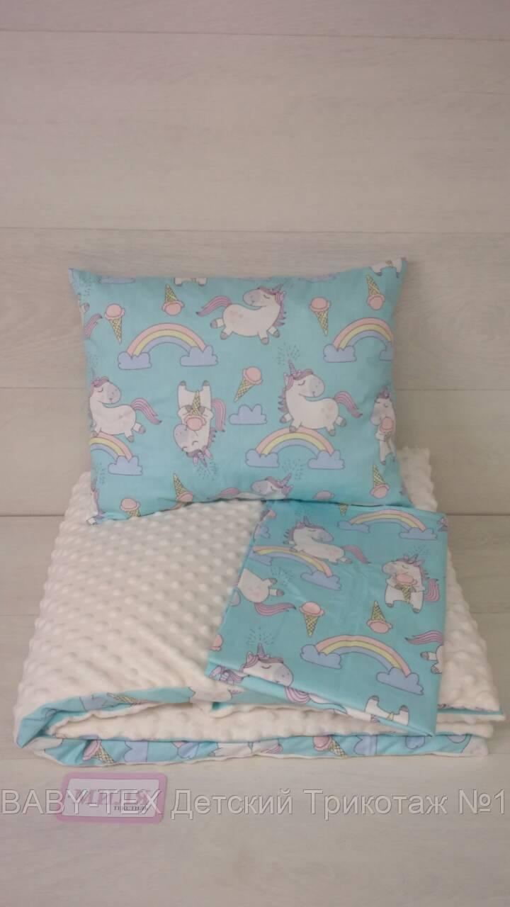 Комплект в коляску кроватку 80*90 см единороги на голубом Т.М.Миля  (ДРОПШИППИНГ)