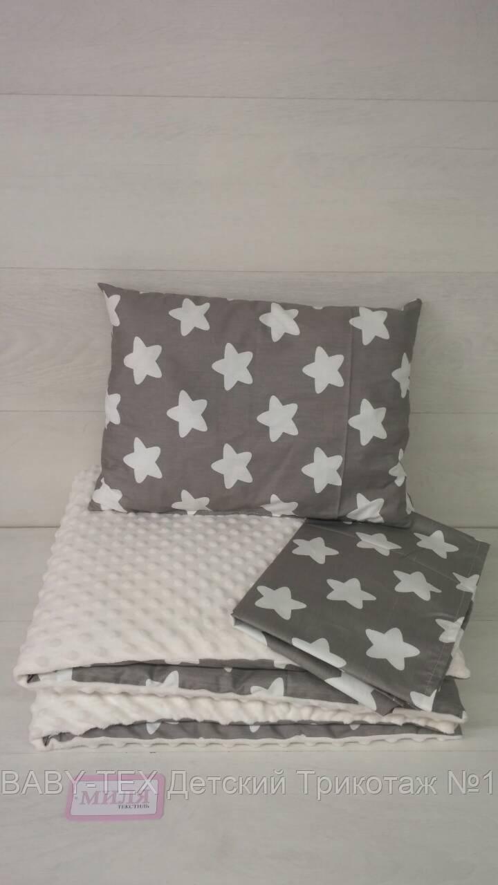 Комплект в коляску ліжечко 80*90 см білі зірки Т. М. Миля (ДРОПШИППИНГ)