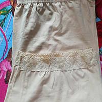 Женские панталоны большого размера 4XL, 95% хлопок, производитель Турция, цвет бежевый.