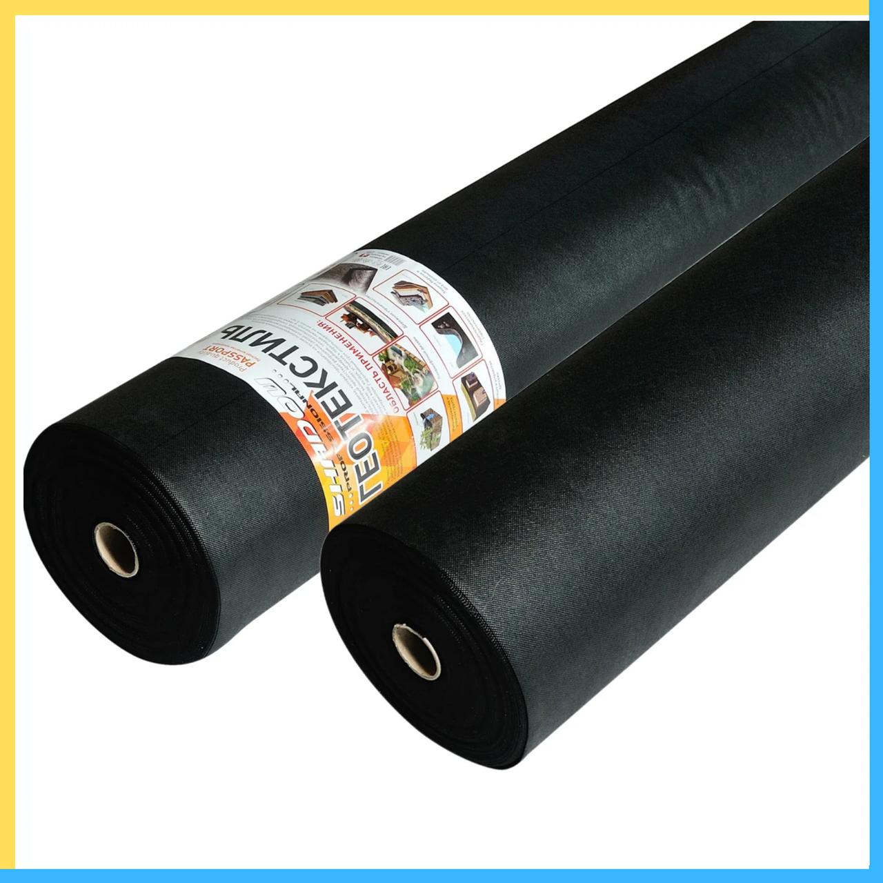 Геотекстиль черный (130 г/м²) 3.2*25