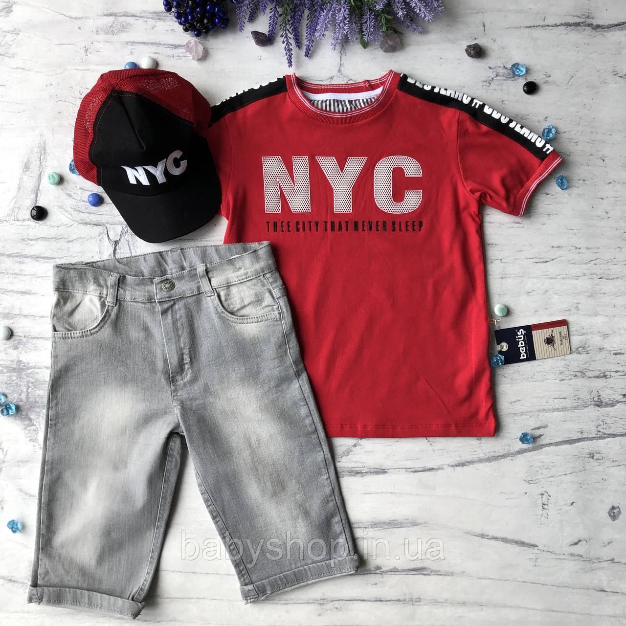 Річний джинсовий костюм на хлопчика 168. Розмір 5 років, 6 років, 7 років, 8 років