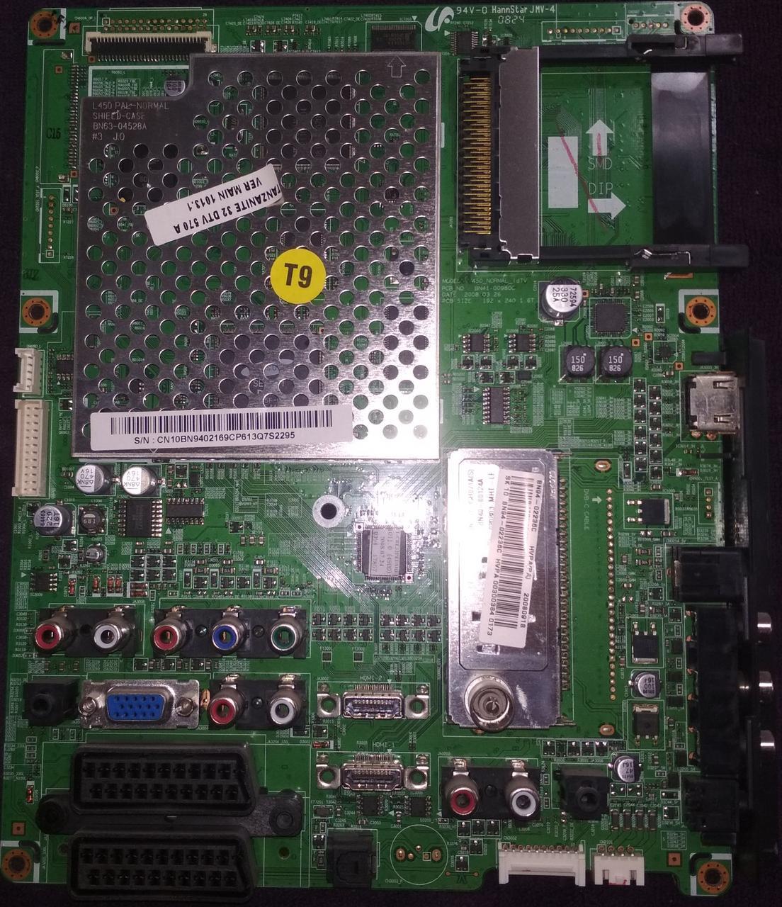 Материнская плата BN41-00980C к телевизору SAMSUNG LE32A436T1D
