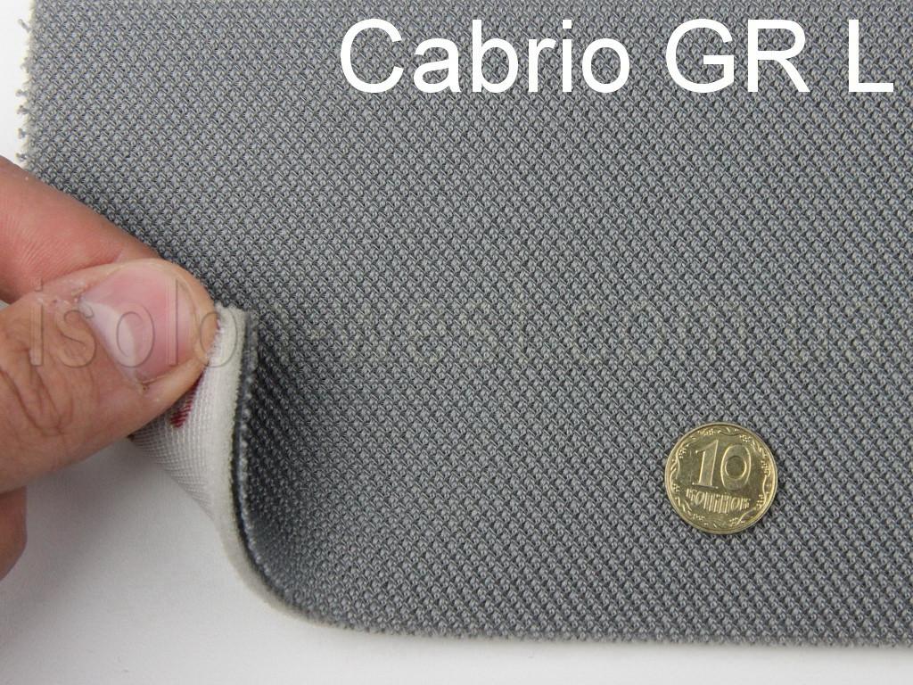 Автоткань оригинальная потолочная, цвет серый (металлик), на поролоне и сетке шир. 1.50
