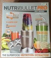 Блендер Nutribullet / Magic Bullet900W - Пищевой экстрактор / Кухонный комбайн / Измельчитель