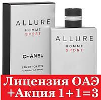 Парфюм Chanel Allure Homme Sport  Алюр Хомм Спорт Шанель