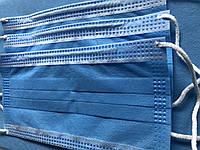 Маски для защиты лица 50шт./упаковка